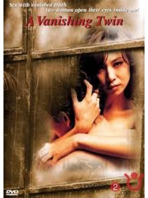km031 : หนังเกาหลี Vanishing Twin อารมณ์ร้อน สลับรัก [พากษ์ไทย+เกาหลี] DVD 1 แผ่น