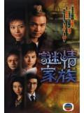 CH433 เทพบุตรทรนง (พากย์ไทย+จีน) DVDMASTER 20 แผ่นจบ