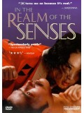id411 : หนังอีโรติก  In The Realm Of The Senses 1 แผ่นจบ