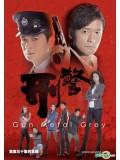 CH616 : หนังจีนชุด Gun Metal Grey คู่เดือดตำรวจเหล็ก [พากย์ไทย] DVD 6 แผ่น