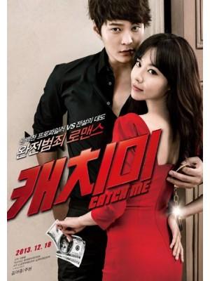 km024 : หนังเกาหลี Steal My Heart / Catch Me จิ๊กหัวใจยัยตัวร้าย [พากษ์ไทย] DVD 1 แผ่น
