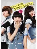 krr0913 : ซีรีย์เกาหลี Oh,My Boy / Ma Boy (ซับไทย) DVD 1 แผ่น