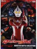 ct0270 :การ์ตูน Ultraman Max Monster Battle รวมศึกสัตว์ประหลาดอุลตร้าแมนแม็กซ์  1DVD