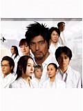 jp0016 : ซีรีย์ญี่ปุ่น Team Medical Dragon [ซับไทย] DVD 6 แผ่นจบ