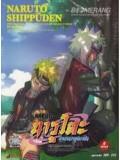 ct0299 : Naruto Shippuuden บทที่5 อสูรสามหาง  [MASTER]  6 แผ่นจบ