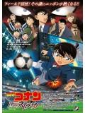 ct0651 : Conan The Movie 16 The Eleventh Striker [เสียงไทย]1  แผ่นจบ