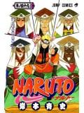 ct0673 : Naruto Shippuuden บทที่10 ห้าเงาประสานร่วม [MASTER]  6 แผ่นจบ