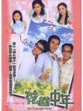 CH644  : Life Begins At Forty (พากย์ไทย) 4 แผ่นจบ
