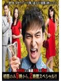 jp0680 : ซีรีย์ญี่ปุ่น Zeni no Sensou [ซับไทย] DVD 3 แผ่นจบ
