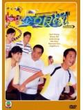 CH646 : A Journey Called Life เส้นทางชีวิตใหม่ (พากย์ไทย) 4 แผ่นจบ