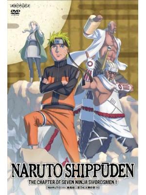 ct1060 : Naruto Shippuuden บทที่ 13 ภาคเจ็ดจอมยุทธ์ดาบนินจา  [MASTER]  4  แผ่นจบ