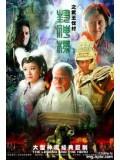 CH344 : หนังจีนชุด Legend and the hero 2 ศึกเทพสวรรค์บัลลังก์มังกร ภาค 2 [พากย์ไทย] DVD10 แผ่นจบ