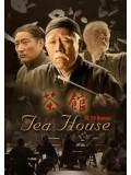 CH576 :  Tea House โรงเตี๊ยมชีวิต [พากย์ไทย] 10 แผ่นจบ