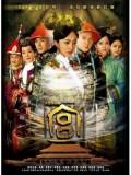 CH610: หนังจีนชุด เจาะเวลาตามหาหัวใจ Jade Palace Lock Heart (พากย์ไทย) 7 แผ่นจบ
