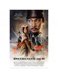 cm0025 : หนังจีน Detective Dee and the Mystery of the Phantom Flame ตี๋เหรินเจี๋ย ดาบทะลุคนไฟ DVD พากษ์ไทย1 แผ่น