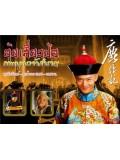 CH292 : อุ้ยเสี่ยวป้อ เทพบุตรเจ้าสำราญ [พากย์ไทย] DVD 8 แผ่นจบ