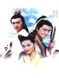 CH184 : หนังจีนชุด Jie Tai Suan Jiao เดชเซียวฮื่อยี้ ภาค1 (หลินจื้ออิง) [พากย์ไทย]  5 แผ่นจบ
