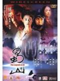 ch138 : หนังจีน Legend of ZU ซูซัน ศึกเทพยุทธถล่มฟ้า DVD 1 แผ่นจบ