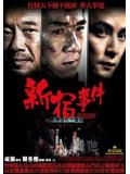 cm0038 : หนังจีน Shinjuku Incident ใหญ่แค้นเดือด DVD 1 แผ่นจบ