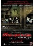 cm0046 : หนังจีน The Child s Eye ผีทะลุตา คนเห็นผี 4 DVD 1 แผ่น