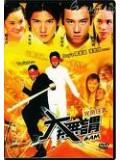 ch323 : หนังจีน 6AM คู่ซี้คู่เดือด [พากย์ไทย] DVD 1 แผ่นจบ
