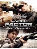 cm0092 : หนังจีน THE VIRAL FACTOR เถื่อน เฉือน ระห่ำ DVD 1 แผ่นจบ