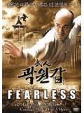 cm0029 : หนังจีน Fearless จอมคนผงาดโลก DVD 1 แผ่น