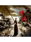 cm0020 : หนังจัน Ip Man ยิปมัน DVD 1 แผ่น