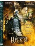 cm0009 : หนังจีน Mulan มู่หลาน วีรสตรีโลกจารึก (2010) DVD 1 แผ่น