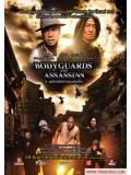 cm0010 : หนังจีน Bodyguards & Assassins 5พยัคฆ์พิทักษ์ซุนยัดเซ็น DVD 1 แผ่น