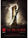 cm0013 : หนังจีน 14 Blades / 8ดาบทรมาน 6ดาบสังหาร DVD 1 แผ่น
