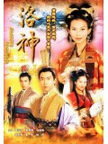 CH412 :ซีรี่ย์จีน จอมใจจอมทัพ [พากษ์ไทย] 3 แผ่น