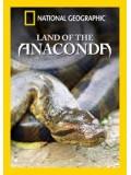 ft044 :สารคดี Land Of The Anaconda งูยักษ์อนาคอนด้า  DVD Master 1 แผ่นจบ