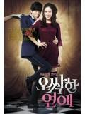 km044 : หนังเกาหลี SPELLBOUND หวานใจยัยเห็นผี DVD1 แผ่น