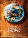 ft012 :สารคดี Sacred Planet    1 DVD