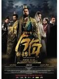 cm0100 : หนังจีน The Assassins โจโฉ DVD 1 แผ่น