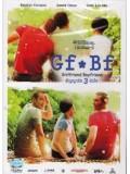 cm0111 : Girlfriend Boyfriend  สัญญารัก 3 หัวใจ  DVD 1 แผ่นจบ