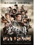 cm0122 : 7 Assassins / 7 เพชฌฆาตทะเลทราย (พากษ์ไทย) DVD 1 แผ่น
