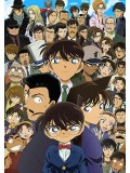ct0037 : การ์ตูน Conan Special Series โคนัน ภาคพิเศษ 2 แผ่น