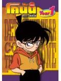 ct0038 : การ์ตูน Conan Gold Series โคนันโกลซีรี่ย์ 1 แผ่นจบ