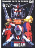 ct0049: Gundum Seed Destiny 3 แผ่นจบ