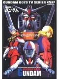 ct0067 : การ์ตูน Gundam X 3 แผ่น