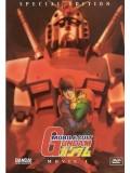 ct0069 : Mobile Suit Gundam 0079 Movie 3 แผ่น