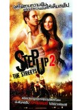 P115 : Step Up 2 the Streets สเต็ปโดนใจ หัวใจโดนเธอ 2 DVD MASTER 1 แผ่นจบ