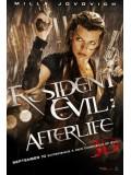 P120 : Resident Evil 4 Afterlife ผีชีวะ 4 สงครามแตกพันธุ์ไวรัส DVD Master 1 แผ่นจบ