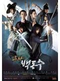 kr1166: ซีรีย์เกาหลี Warrior Baek Dong-Soo นักสู้คู่บัลลังก์ (เสียงไทย) 8 แผ่นจบ
