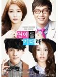 kr1171: ซีรีย์เกาหลี Hope For Dating (เสียงไทย) 1 แผ่น