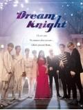 kr1193 : ซีรีย์เกาหลี Dream Knight (ซับไทย ) 1 แผ่น