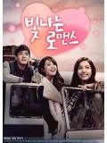 krr1202: ซีรีย์เกาหลี Shining Romance ชีวิตเพื่อฝัน หัวใจเพื่อเธอ (เสียงไทย) 15 แผ่นจบ