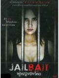 EE1162 : หนังฝรั่ง Jailbait ผู้หญิงขังโหด DVD 1 แผ่นจบ